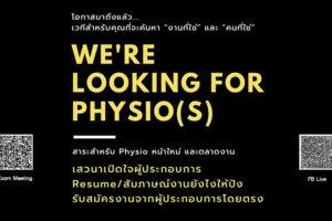 job_2