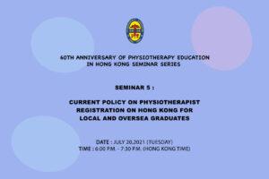 hong_kong_seminar_5