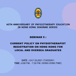 PHYSIOTHERAPY EDUCATION IN HONG KONG
